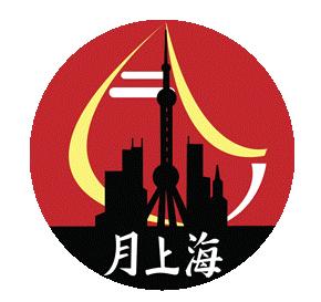 Lanlan's Shanghai Dumplings
